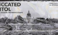 Desiccated Capitol, CMay Gallery Exhibition Postcard
